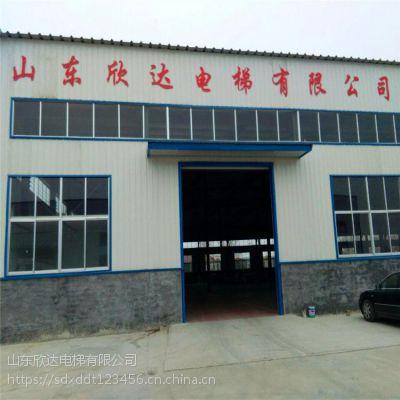 北京安装别墅电梯的厂家欣达电梯xd-2