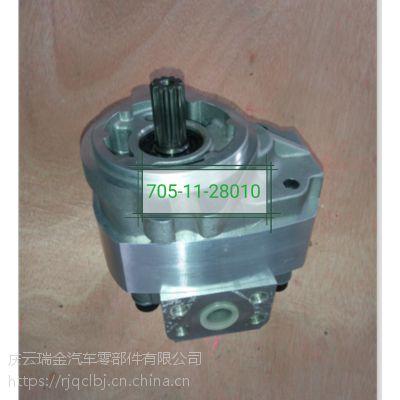液压小松卡特齿轮泵705-51-42080