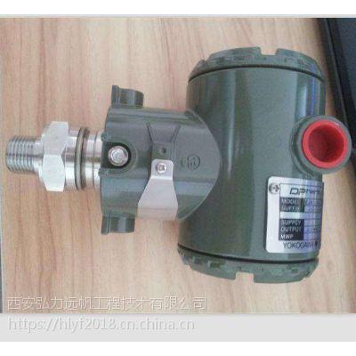 横河川仪EJA510E-JCS4N-012DL绝压变送器