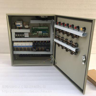 骏安达控制箱 40KW自动控制柜 恒温恒湿空调控制箱 风柜控制器