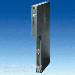 全新原装6SL3210-5BE15-5CV0西门子变频器