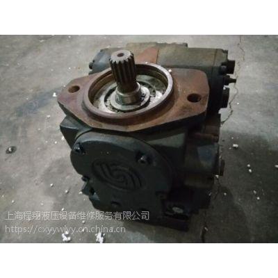 上海专业维修萨澳42R28液压泵
