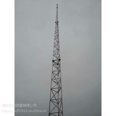 通讯基站防雷检测商务楼防雷检测雷电灾害风险评估