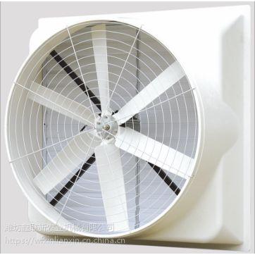 风机生产厂家鑫联新供应负压风机红韵品牌玻璃钢风机
