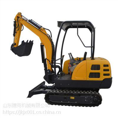 JKW-20型小型挖掘机 捷克牌小型挖掘机 农村改造用小型挖机