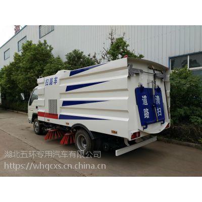 华通 公路养护扫路车 扫路车生产厂家 环卫专用