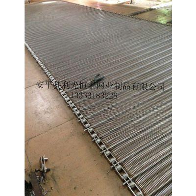 河北利光恒宇供应扁丝型网带 耐磨输送网带 挡边输送带