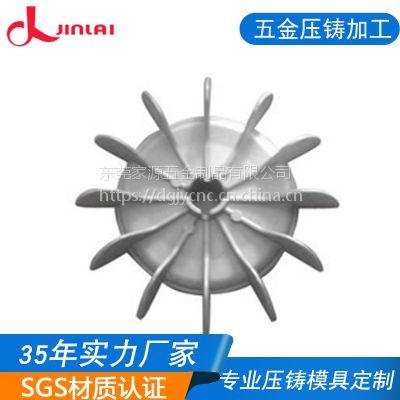 锌合金压铸厂专业铝压铸模具 高压铸造 铝铸件加工定制可来图批量生产加工可定做