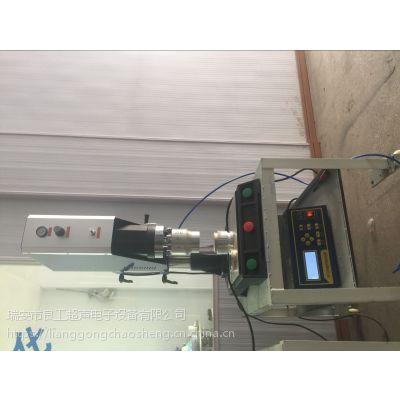 浙江温州瑞安良工必可信20K3000W智能,自动追频超声波塑料焊接熔接机
