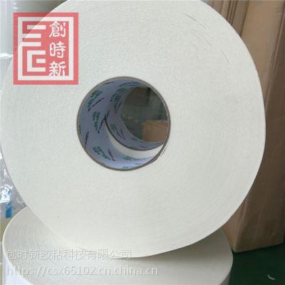 耐高温强力油性双面胶相框专用高粘双面胶