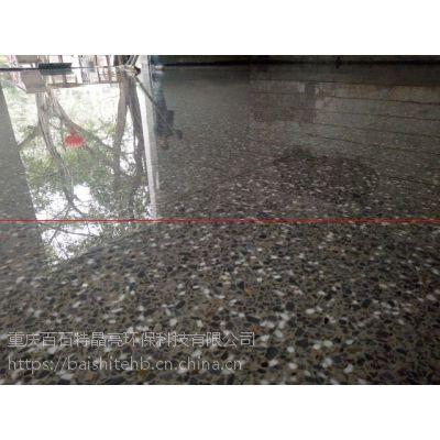 重庆大渡口区地面处理价格13101362927