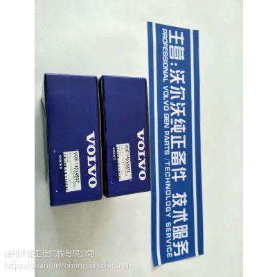 VOLVOEC210B原装进口配件
