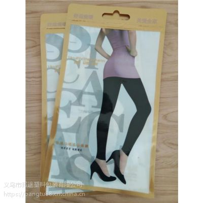 台州市服装拉链袋、邦途塑料经久耐用、服装拉链袋厂家