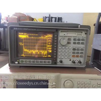 库存现货Agilent 35670A 动态信号分析仪