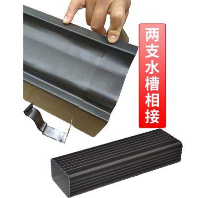 上海铝合金下水管别墅方形雨水管