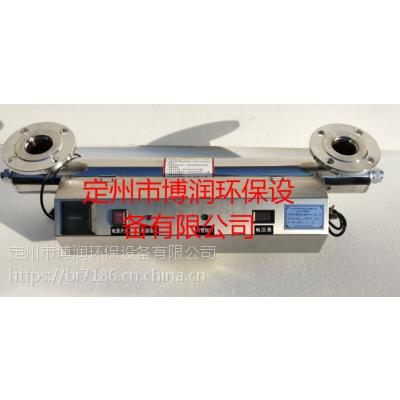 紫外线消毒器BR-UVC-320