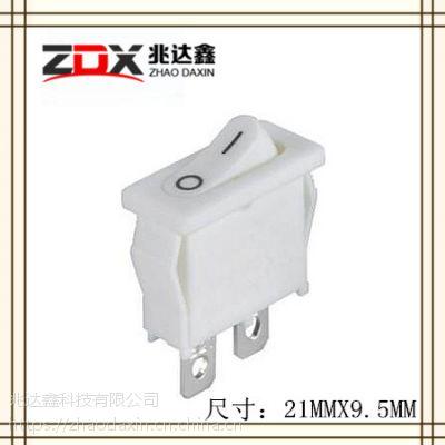 厂家销售白色船形开关21MMX9.5MMZDX-2110-WW