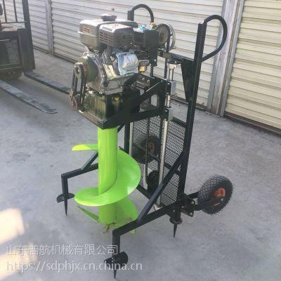 多功能施肥钻眼机 普航牌手推挖坑机型号 拖拉机挖坑机厂家