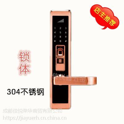 指纹锁好用吗?指纹锁到底有多智能?四川成都哪里有指纹锁的专卖店?