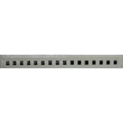 FMUX 75/120欧姆转换器 平衡非平衡转换器 75-120欧姆转换器