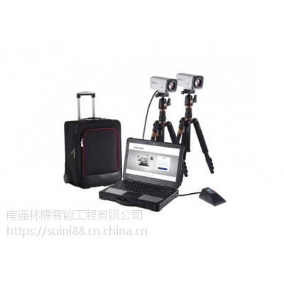 DS-NB04SHFH-E1/X 便携审讯平台