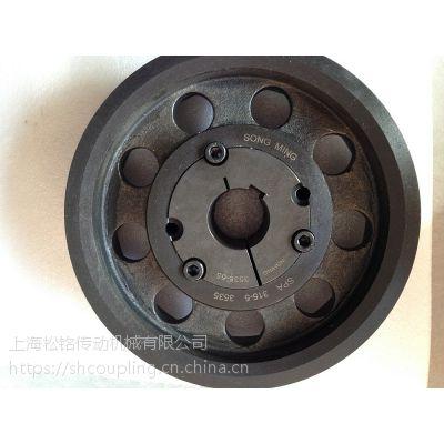 SYM锥套皮带轮SPA355-06SONGMING上海松铭