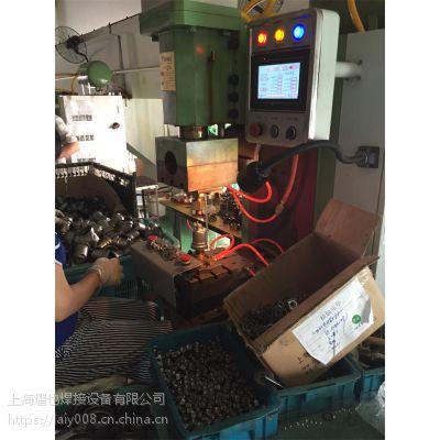 厂家直销上海熠也MD-60滤清器中频直流点焊机
