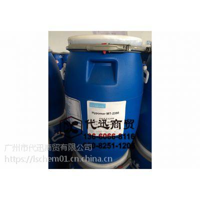 DeuRheo 202P聚乙烯蜡分散体DeuRheo 202P流变助剂Elementis德谦海名斯