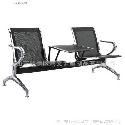佛山专业机场椅厂家 二人位休闲机场椅 简约金属骨架带茶几