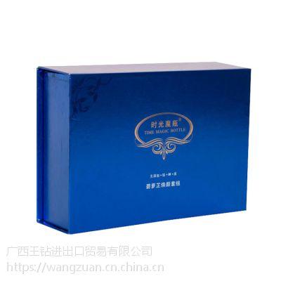 厂家专业定制化妆品包装盒面膜盒礼盒护肤品套装盒书型礼品盒