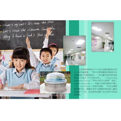 """学校日光照明系统-解决""""小眼镜""""增多的难题"""