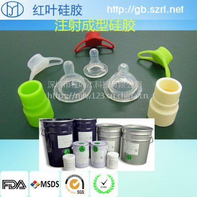 高透明MJ液体注射硅胶