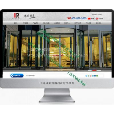 松江专业网站建设,松江车墩网站设计制作、网站维护托管、车墩网站改版优化一条龙服务公司