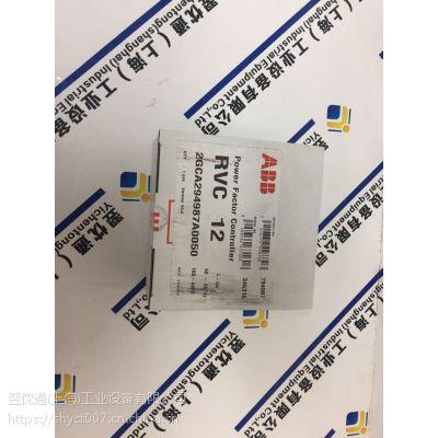 印台区 3HAC022480-001 ABB机器人备件