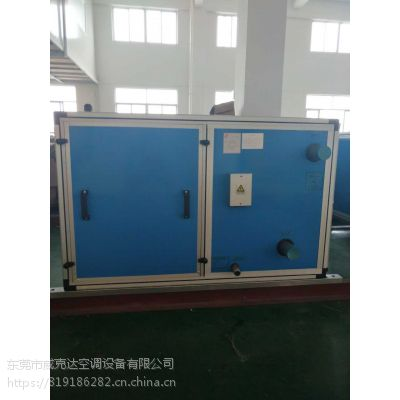 深圳工厂影院超市降温空调柜 中央空调吊顶水冷柜