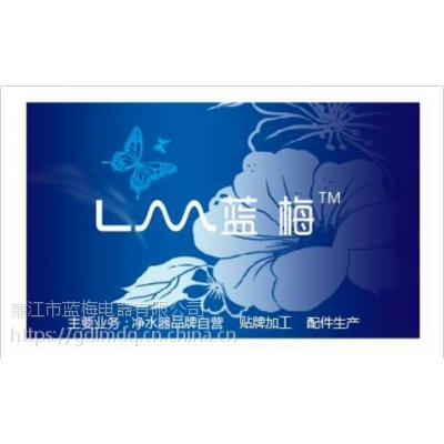 蓝梅电器无电增压泵RO纯水机生产厂家家用净水器蓝梅生产厂家OEM
