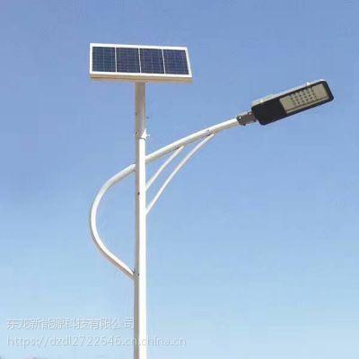 厂家直销美丽乡村亮化led太阳能路灯,农村道路户外照明30W太阳能路灯