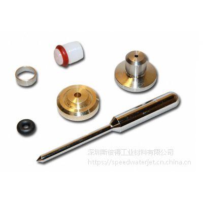供应KMT水切割配件/水开关修理包/05116017/05116025/12967