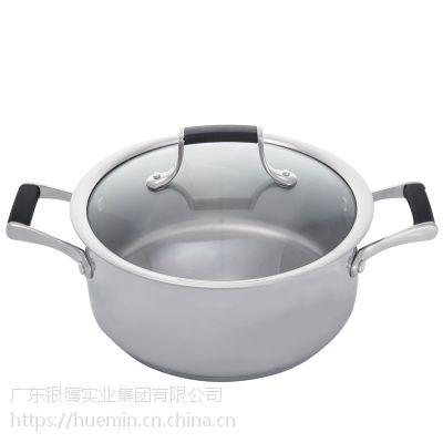 银鹰汤锅不锈钢304加厚复底双耳小火锅煮面炖锅家用适用所有炉灶
