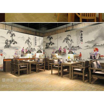主题餐厅创意背景墙 景德镇陶瓷背景墙厂家