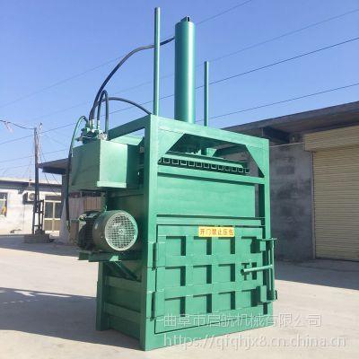 废纸箱打包机图片 回收易拉罐压块机 启航墩包打捆机哪里有卖
