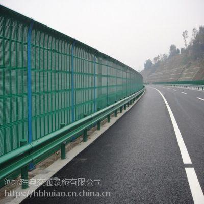 高速公路隔音板现货@公路隔音板立柱@河北珲奥隔音板屏体规格