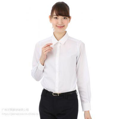 深圳南山区衬衫定制,华强北长袖女衬衫定做,企业员工衬衫订做