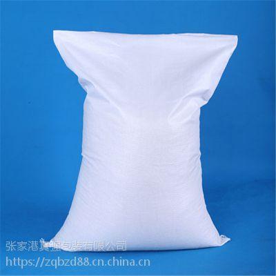 五百强企业选择的90x110化工白色编织袋,厂家直销,质量可靠