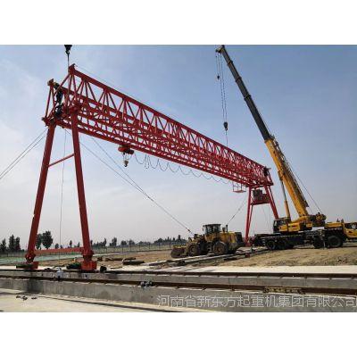 中国电建水利十四局 提梁机 新东方起重机 门式起重机