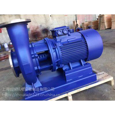 立式离心泵ISG40/160L离心管道泵 流量=4L/S 扬程=30米
