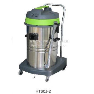 皓天HT60J-2 干湿两用吸尘器 酒店大功率吸尘吸水机 60L 三马达
