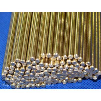 优质黄铜黄铜方棒黄铜方棒,HPb63-3黄铜方棒,C3604黄铜方棒质量上乘 价格优惠