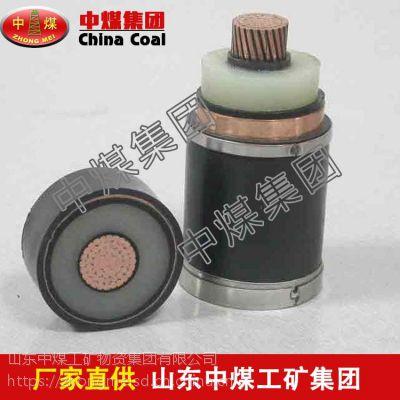 阻燃型电力电缆,阻燃型电力电缆产品特性,ZHONGMEI