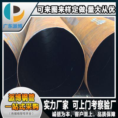 惠州阳江韶关江门大口径螺旋焊管 防腐螺旋管钢管批发 量大从优
